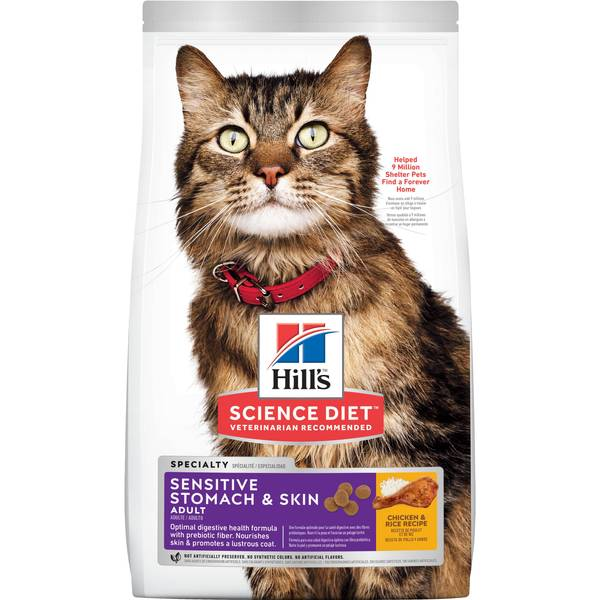 Adult Sensitive Stomach and Skin Cat Food