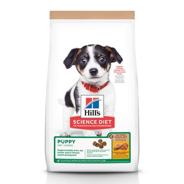 Hill S Science Diet 4 Lb Puppy Chicken No Corn Wheat Or Soy Dry Dog Food 604929 Blain S Farm Fleet