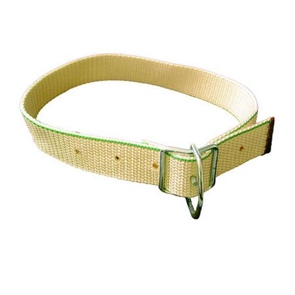 Nylon Neck Strap With Buckle