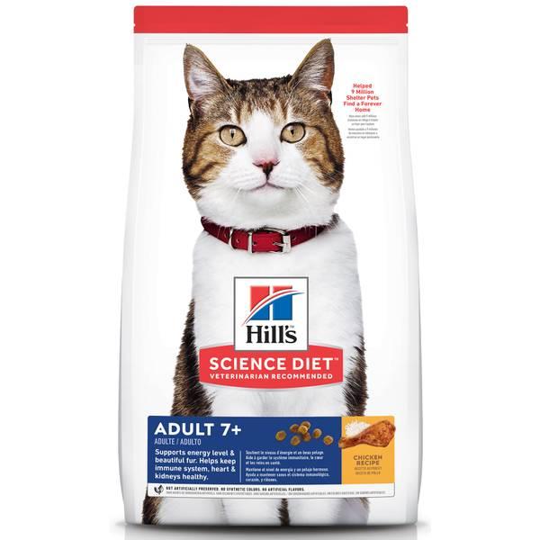 7# SD Adult 7+ Cat Food