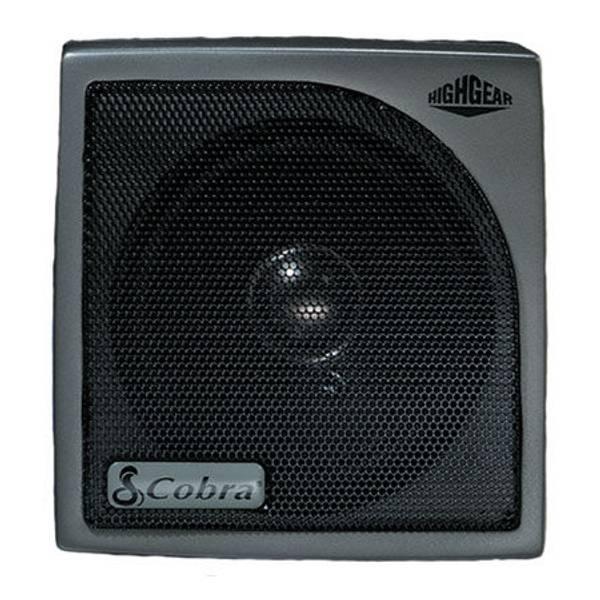 HGS 100 External Speaker