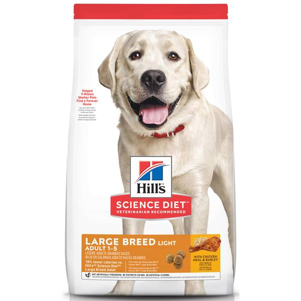 Adult Large Breed Light Dry Dog Food