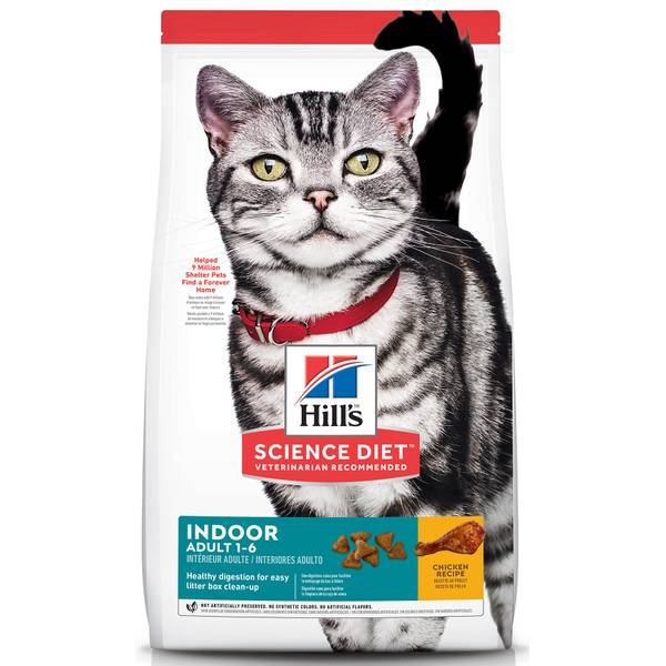 3.5# SD Adult Indoor Cat Food