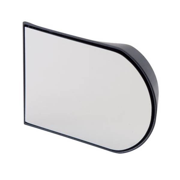 Stick - On Super View Blind Spot Mirror Glass