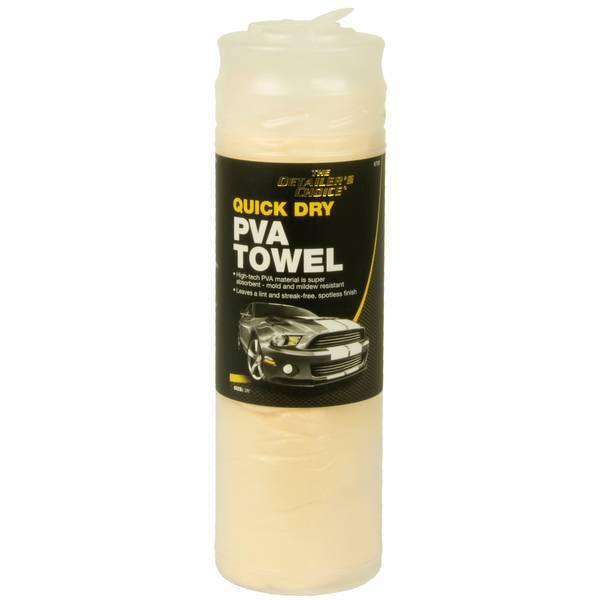 Kwik Dry PVA Sponge Cloth