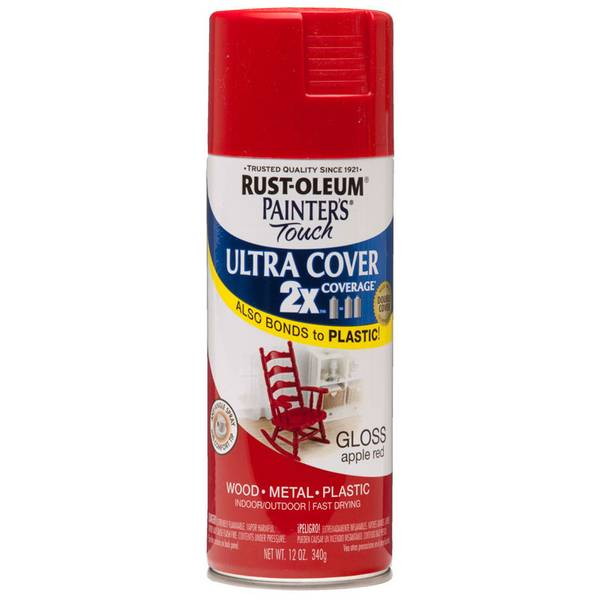 Rust Oleum Painter S Touch Paint