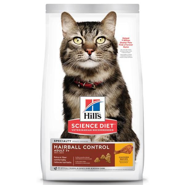 fleet farm science diet cat food