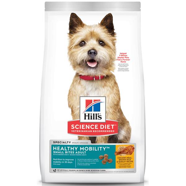 Adult Healthy Mobility Small Bites Dog Food
