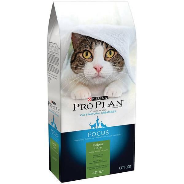 Focus Indoor Care Turkey & Rice Formula Adult Cat Food