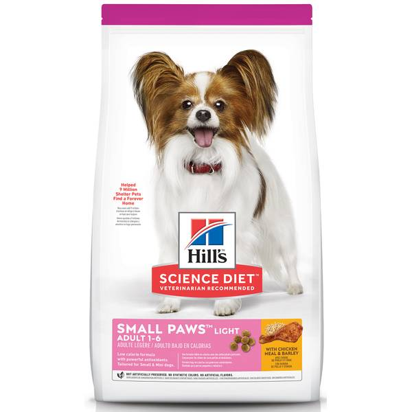 J Small And Toy Dry Dog Food