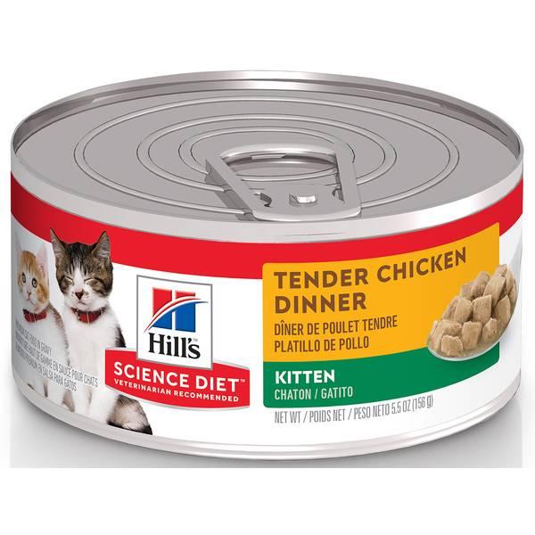 5.5 oz Tender Dinner Chicken Cat Food