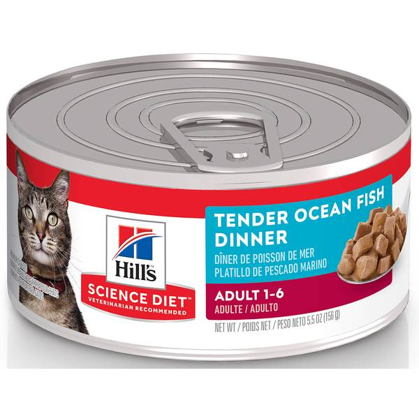 Tender Dinner Ocean Fish Adult Cat Food