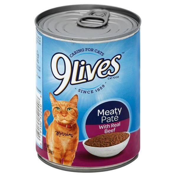 Beef Dinner Wet Cat Food
