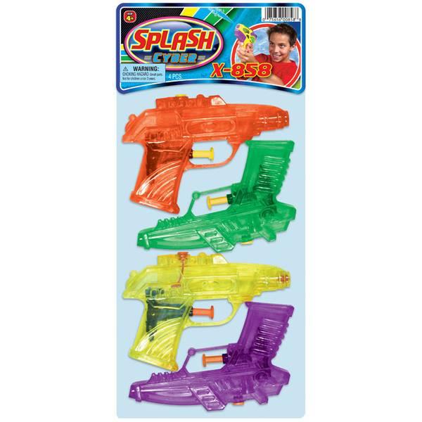 Cyber Splash Guns