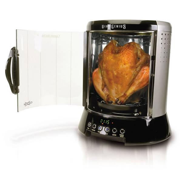 Vertical Rotisserie Oven
