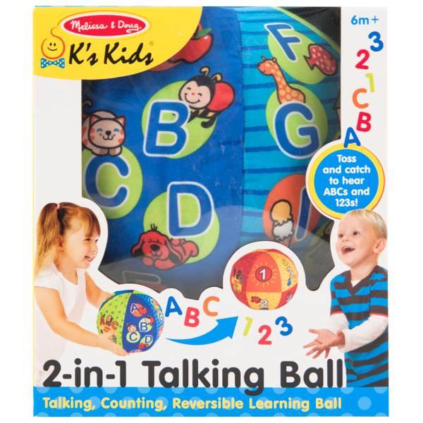 K's Kids 2-in-1 Talking Ball