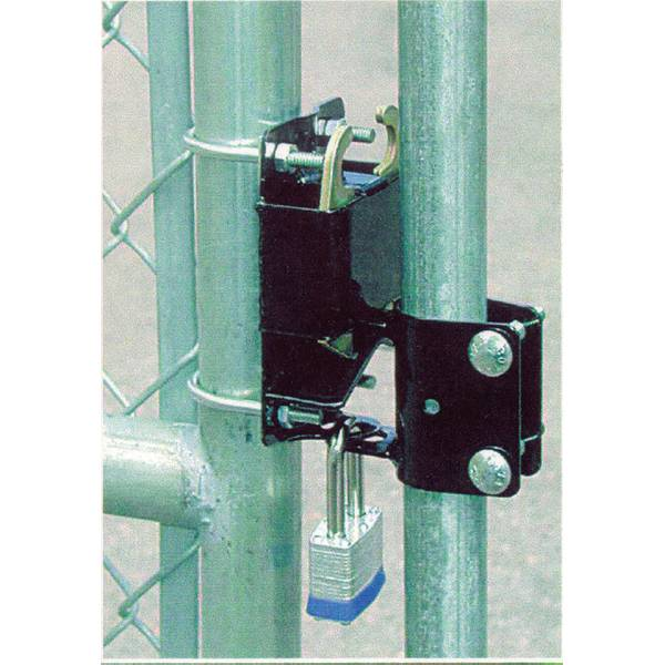 2-Way Lockable Gate Latch