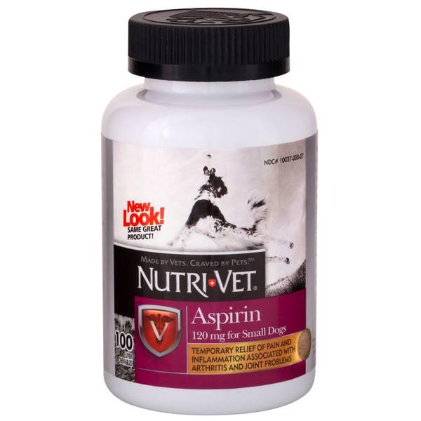 Small Dog K9 120 mg Aspirin