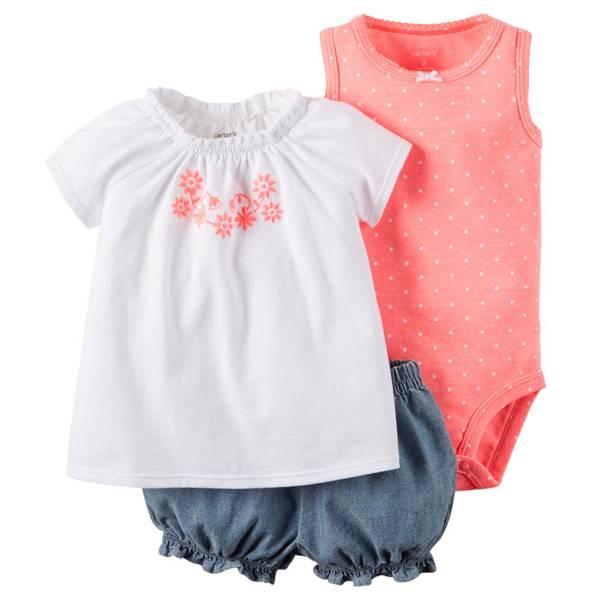 Infant Girl's Multi Colored Bodysuit & Diaper Cover Set