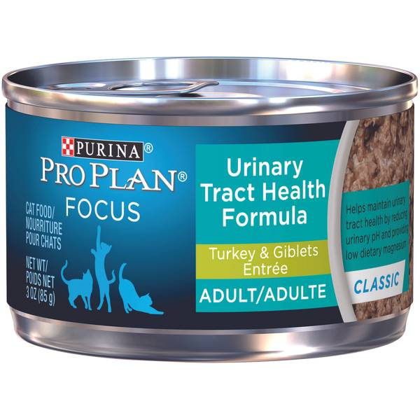 Focus Urinary Tract Health Turkey & Giblets Entree Adult Wet Cat Food