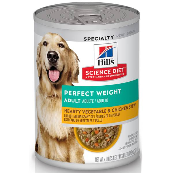 Hearty Vegetable & Chicken Stew Dog Food