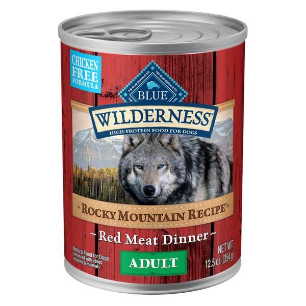 Wilderness Healthy Weight Grain Free Dog Food